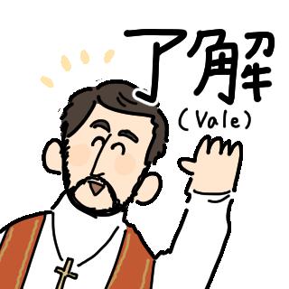 El Ayuntamiento de Yamaguchi crea una colección de ilustraciones para redes sociales con referencias a Pamplona